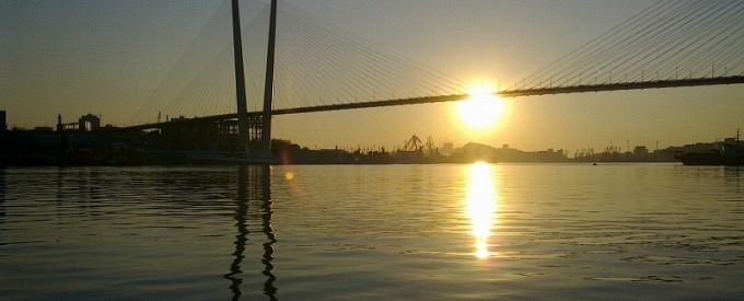 Владивосток  -Золотой мост